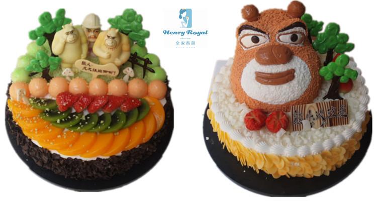 皇家西饼翻糖蛋糕可爱创意个性订制